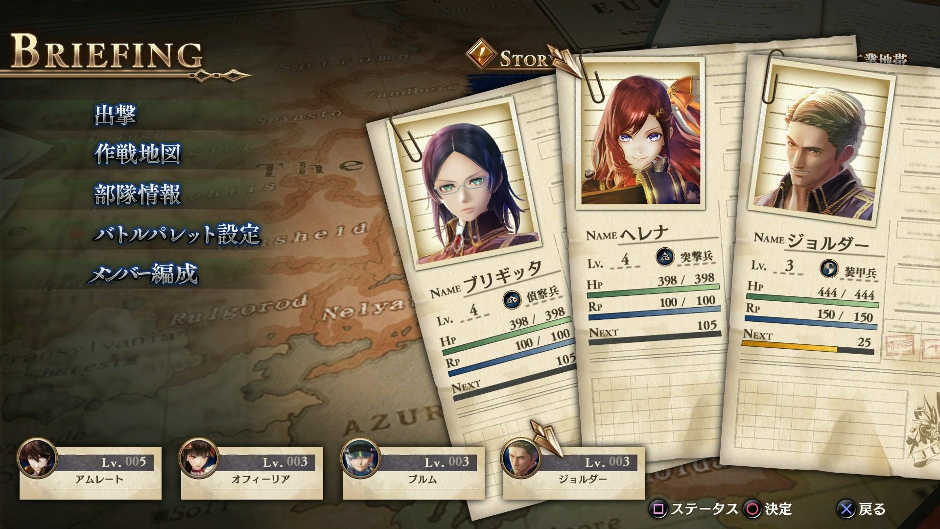 valkyria-azure-revolution-screenshot-05