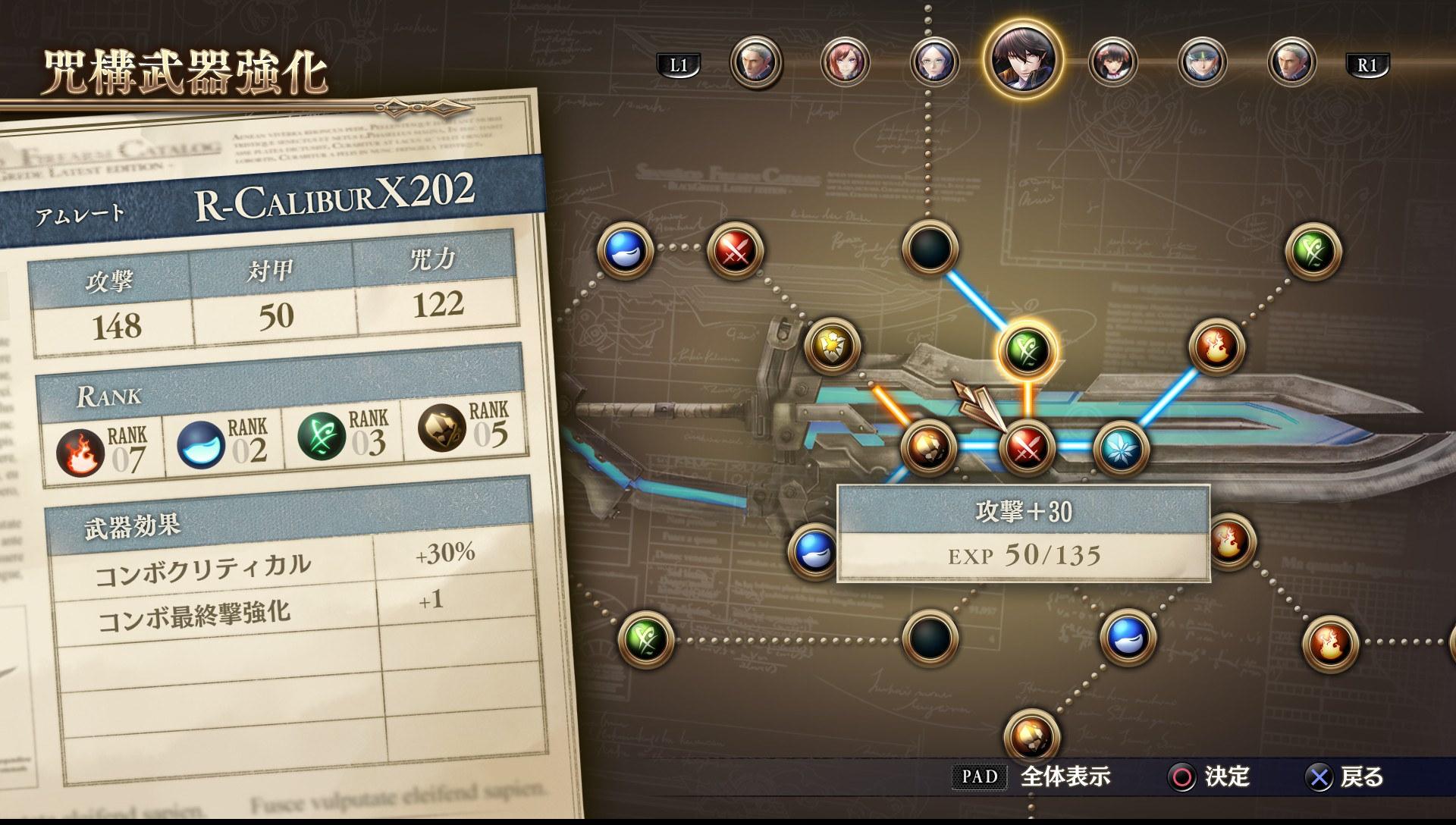 valkyria-azure-revolution-screenshot-23
