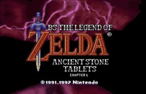 The Legend of Zelda: Ancient Stone Tablets