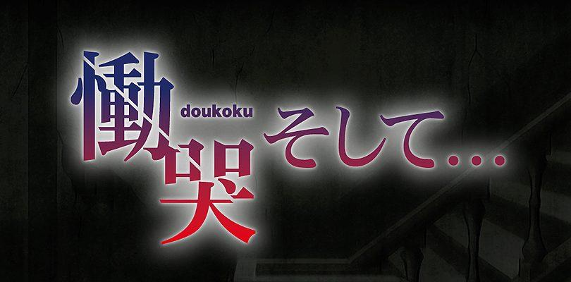 Doukoku Soshite...