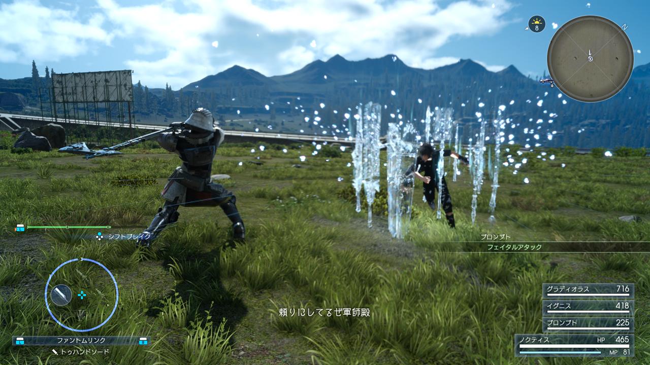 final-fantasy-xv-screenshot-02