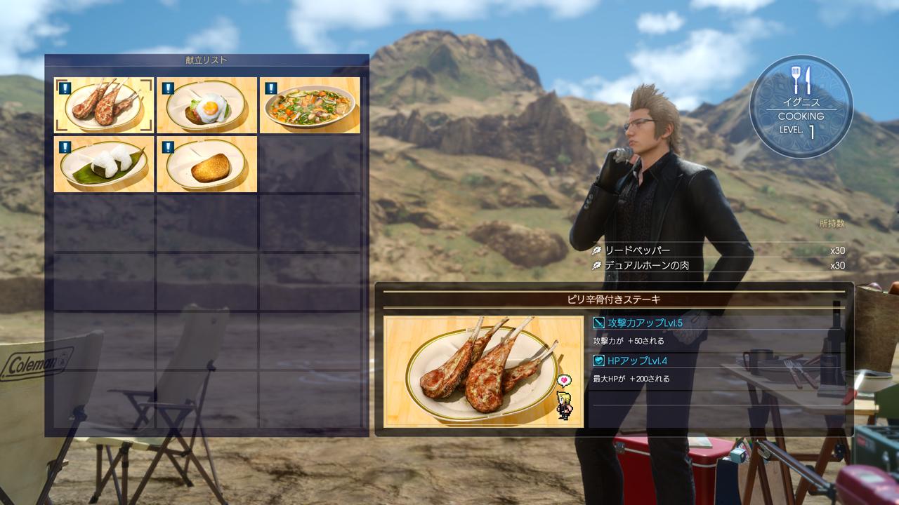 final-fantasy-xv-screenshot-08