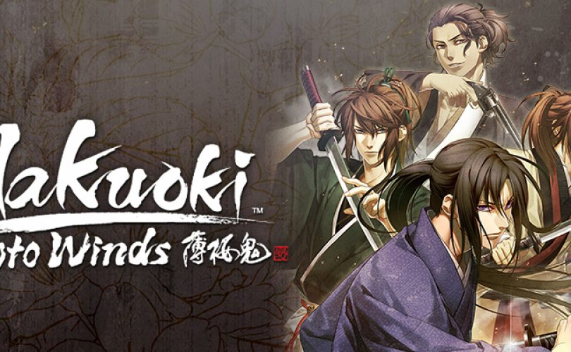 Hakuoki: Kyoto Winds – svelata la Limited Edition occidentale