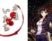 Kamaitachi no Yoru: Rinne Saisei – annunciata versione PC per il Giappone