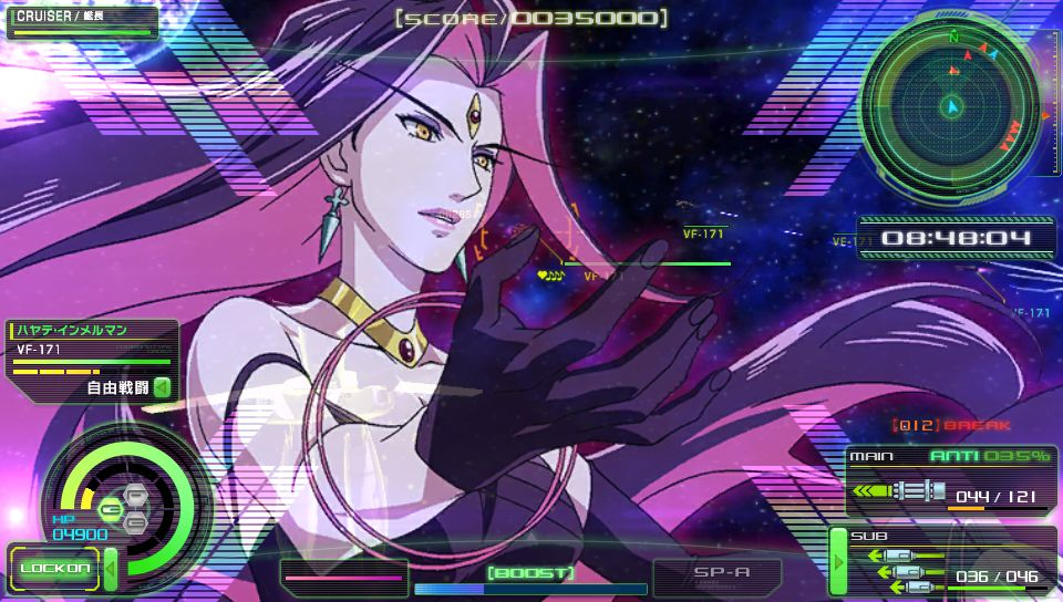 macross-delta-scramble-screenshot-06