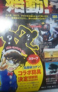 monster-hunter-xx-detective-conan-v-jump-scan