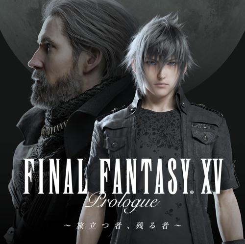 final-fantasy-xv-prologue