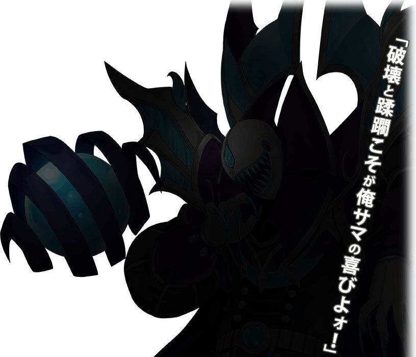 four-goddesses-online-cyber-dimension-neptune-05