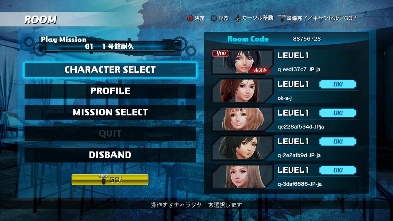 sg-zh-school-girl-zombie-hunter-screenshot-39
