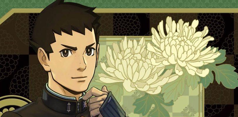 Dai Gyakuten Saiban 2