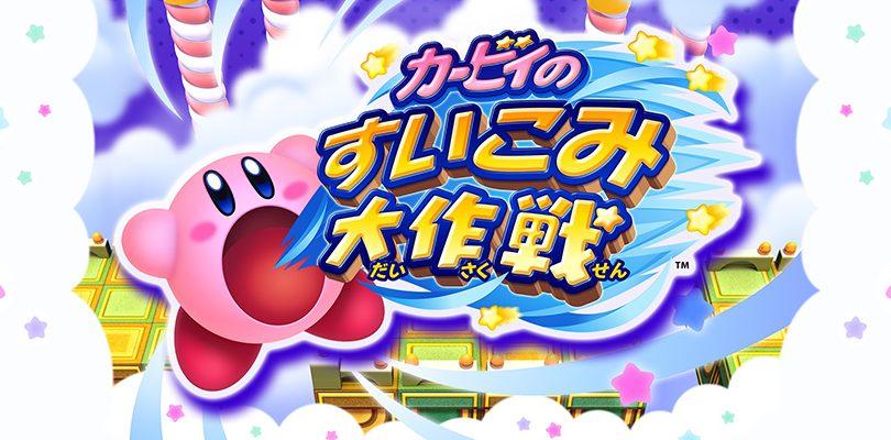 Kirby's Blowout Blast – la data di uscita europea