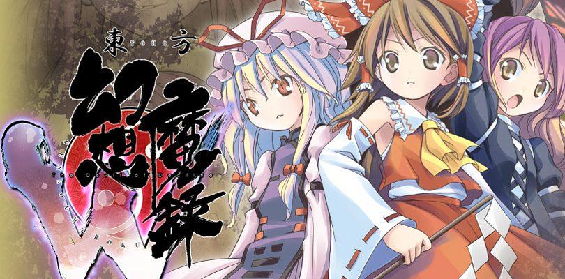 Touhou Genso Maroku W: The Devil Decline