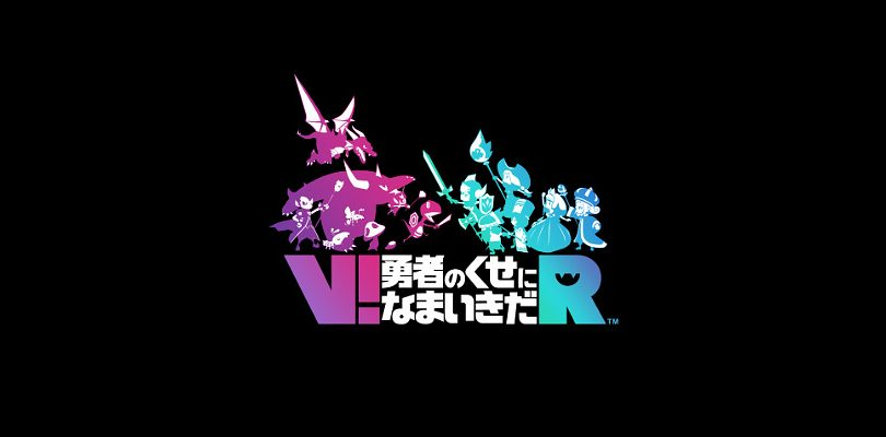 V! No Heroes Allowed! R