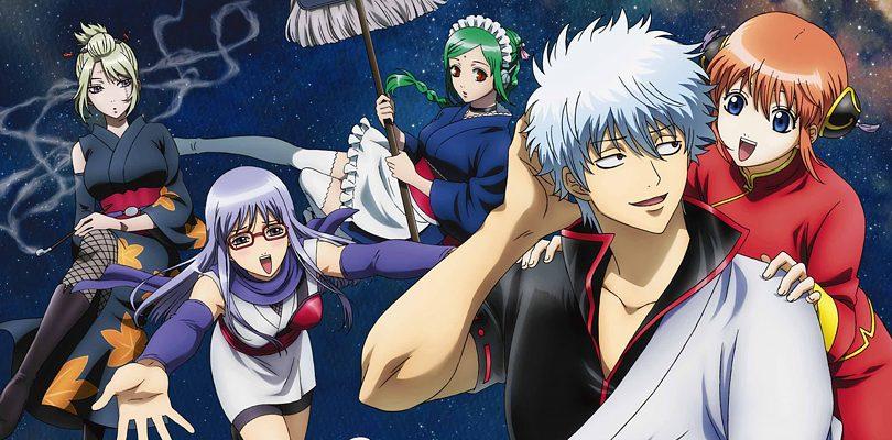 Gintama / Jump GIGA