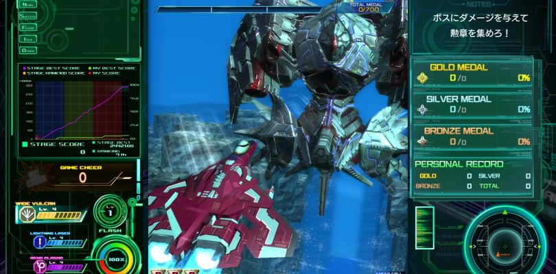 Raiden V: Director's Cut per Nintendo Switch uscirà il 25 luglio