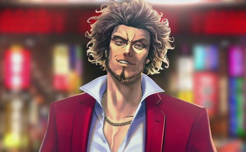 Yakuza Online: novità in arrivo da SEGA