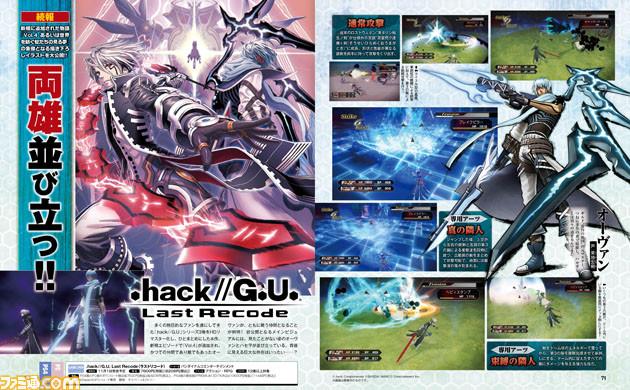 .hack//G.U. Last Recode accoglie Ovan come personaggio giocabile