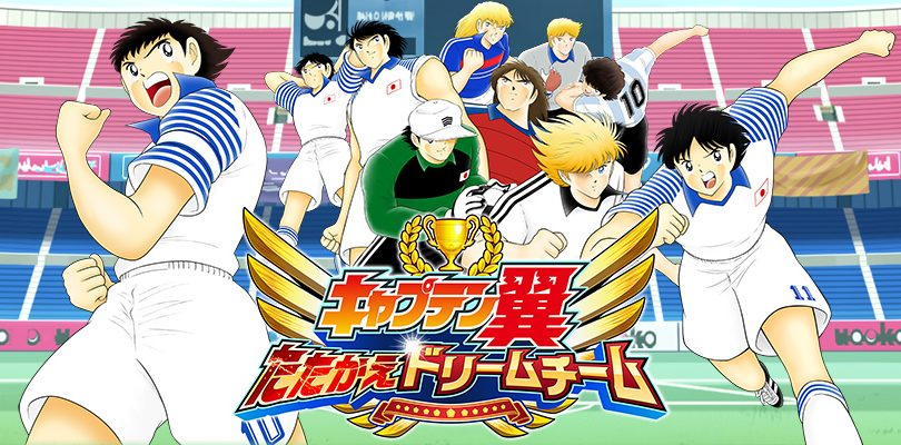 CAPTAIN TSUBASA: Dream Team – Arriva in occidente il gioco di Holly e Benji!