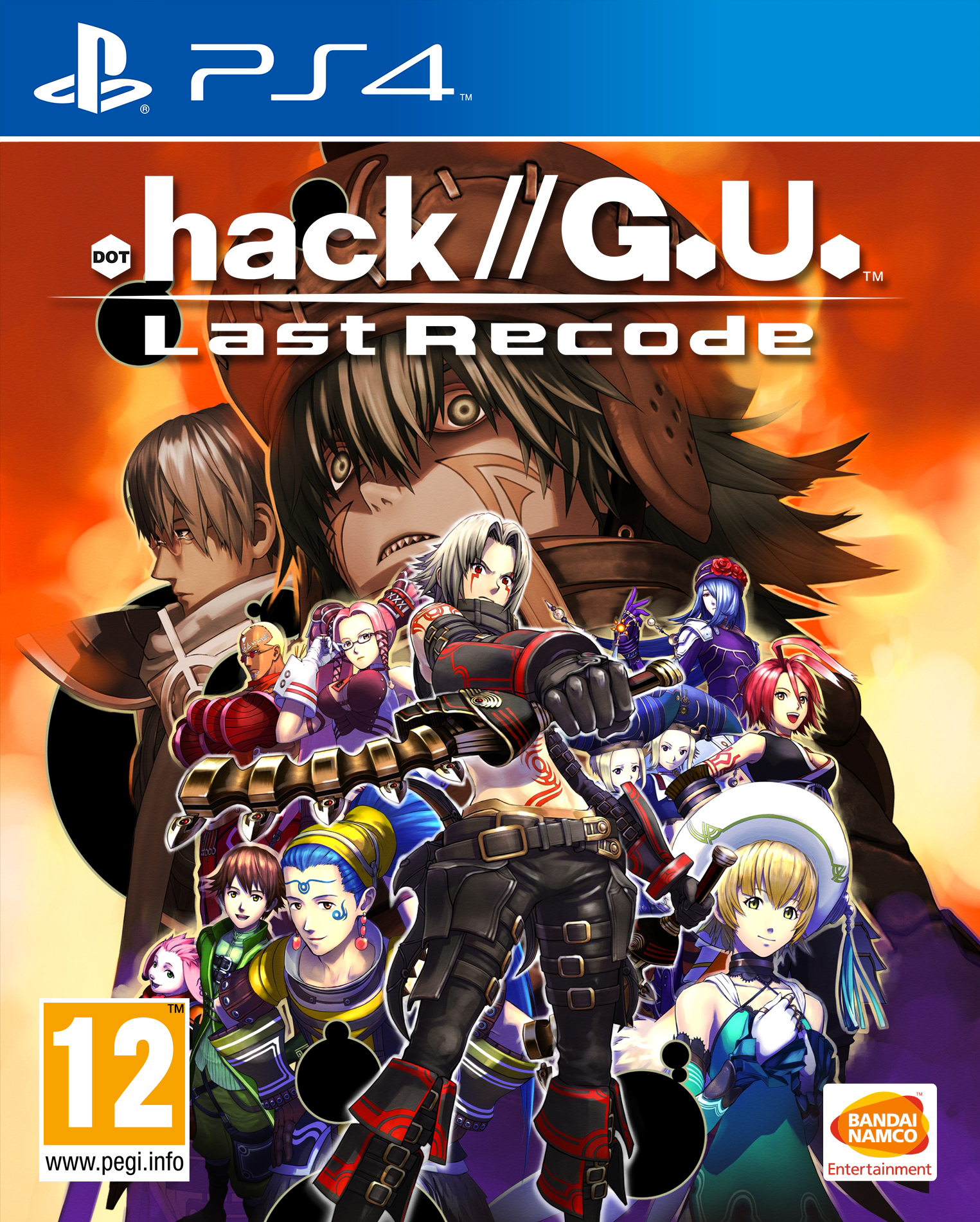 hackgu last recode recensione playstation 4 pc