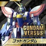 Gundam Versus DLC