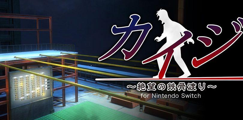 Kaiji: Steel Beam Crossing of Despair
