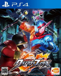Kamen Rider: Climax Fighters – Recensione