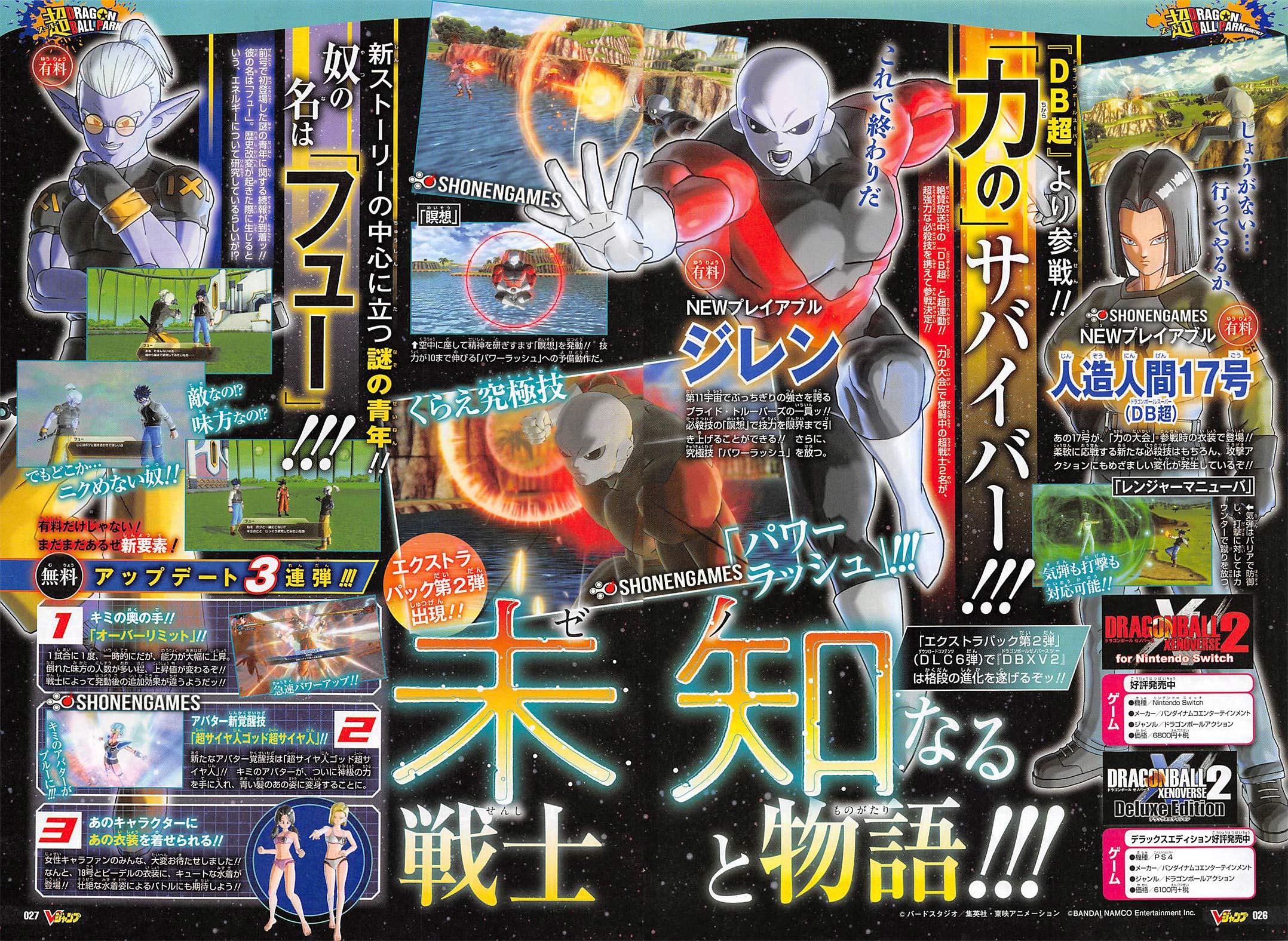 Dragon Ball XenoVerse 2: due nuovi guerrieri da Dragon Ball Super