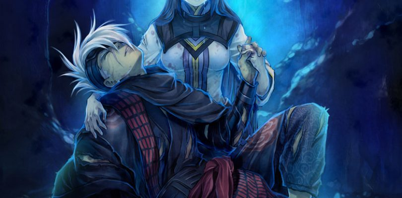 """GOD WARS The Complete Legend - """"The Labyrinth of Yomi"""""""