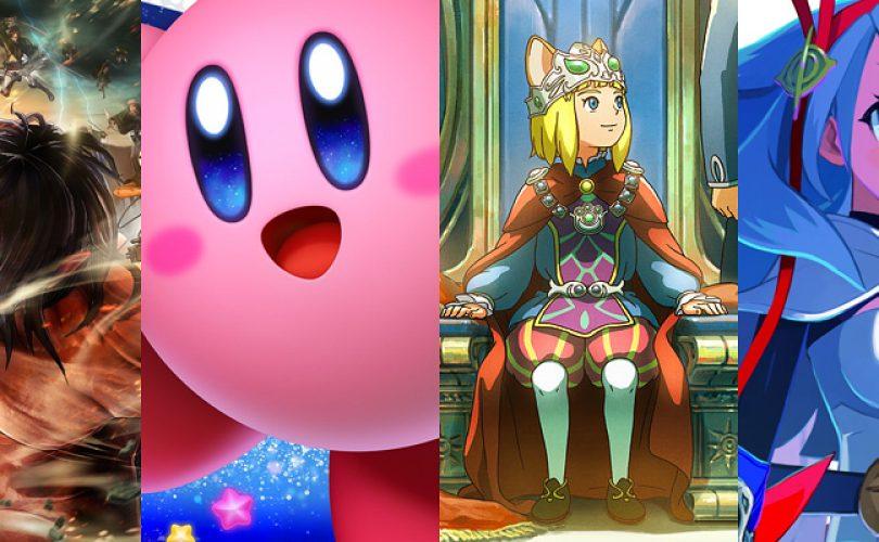 Videogiochi giapponesi in uscita: marzo 2018