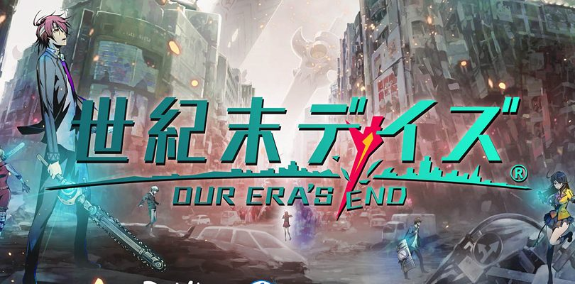 Seikimatsu Days: Our Era's End
