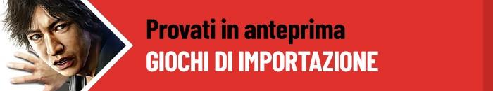 Giochi di importazione
