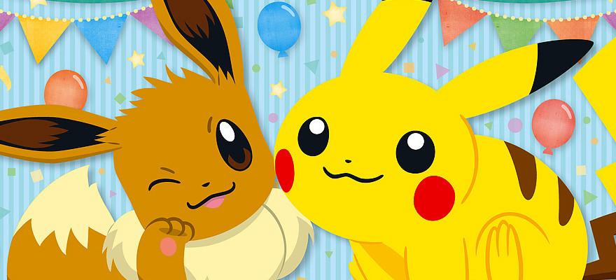 Pokémon Pikachu Eevee