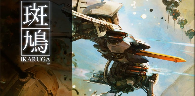 Ikaruga: le copie limitate retail per PS4 e Switch arriveranno in Nord America a ottobre