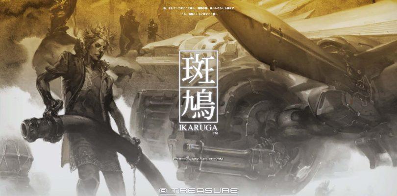 Ikaruga per PS4 e Switch arriverà anche in versione retail