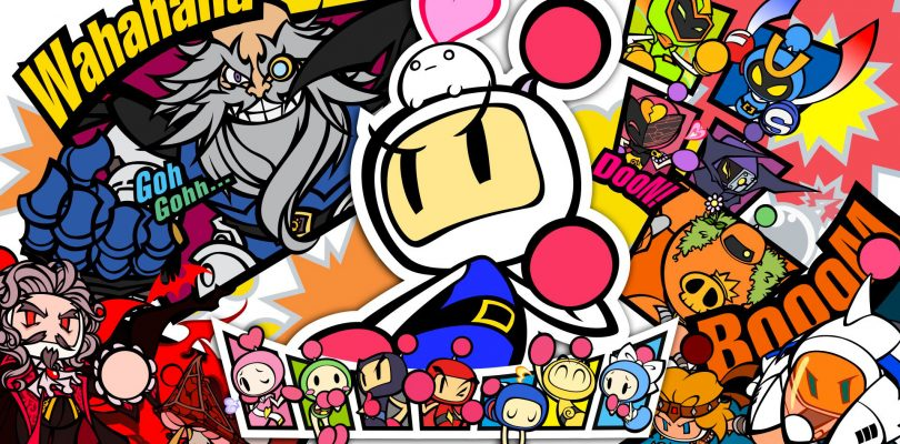 SUPER BOMBERMAN R - KONAMI