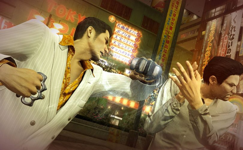 PlayStation Hits: Yakuza 0
