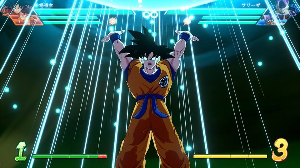 DRAGON BALL FighterZ - Goku base