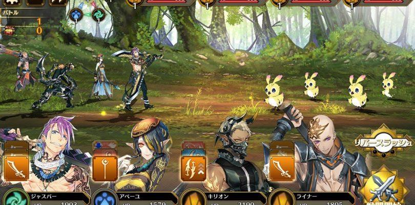 Idola Phantasy Star Saga è disponibile in Europa