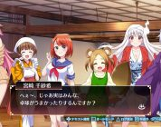 Yuuna and the Haunted Hot Springs: Steam Dungeon – Diffuso il primo spot TV