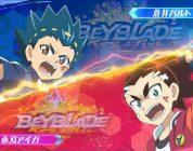 Beyblade Burst: Battle Zero