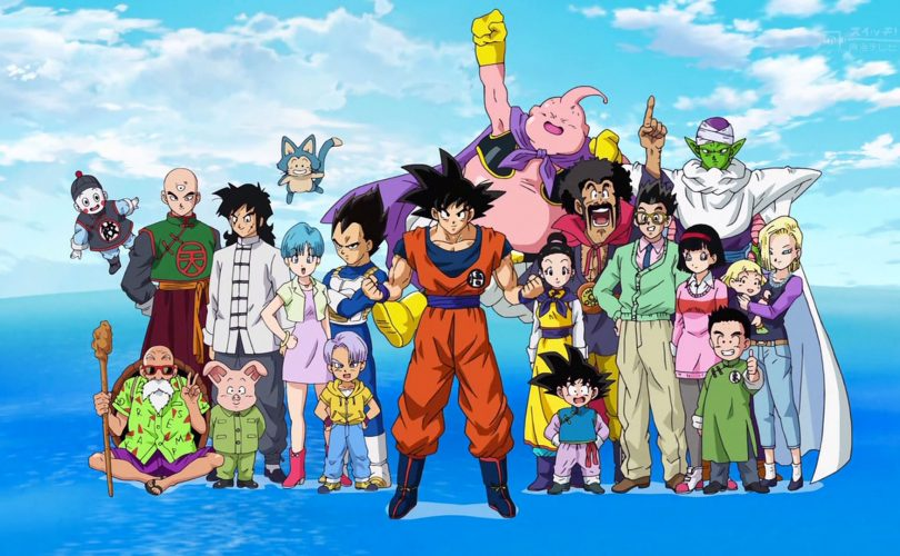 DRAGON BALL SUPER DAY