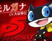 Persona Q2: New Cinema Labyrinth – Un trailer per Morgana