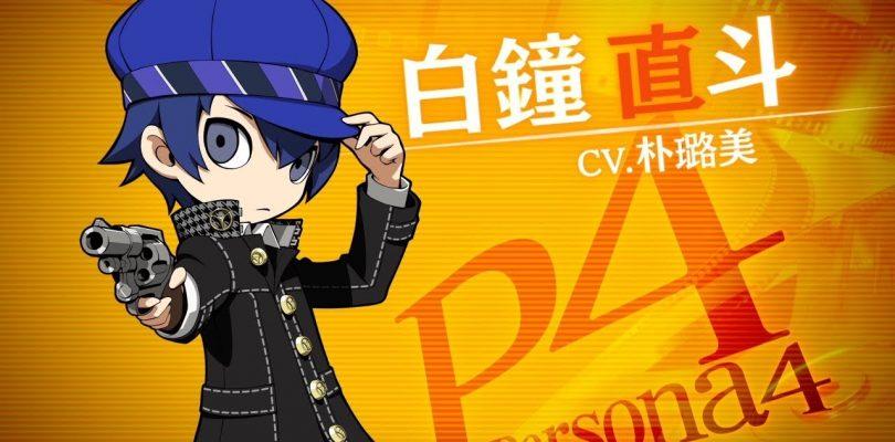 Persona Q2: New Cinema Labyrinth – Naoto protagonista del nuovo trailer