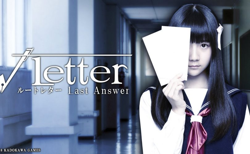 Root Letter: Last Answer – Presentata l'attrice che interpreterà Aya Fumino