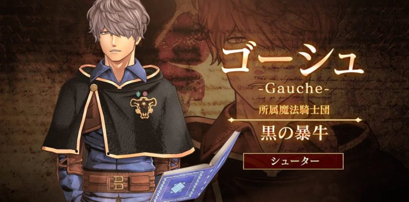 Black Clover: Quartet Knights – Gauche