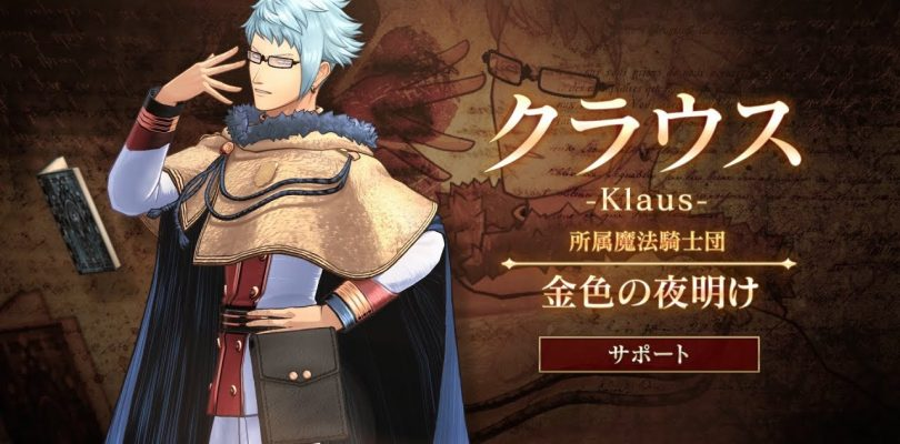 Black Clover: Quartet Knights – Trailer per Klaus