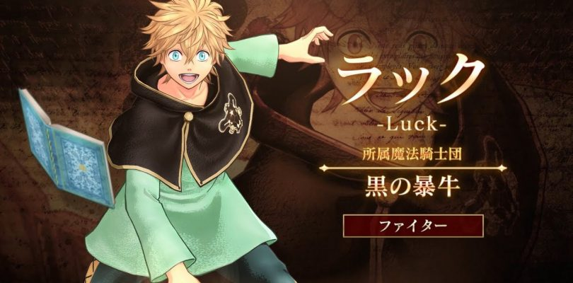 Black Clover: Quartet Knights - Luck