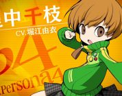 Persona Q2: New Cinema Labyrinth - Chie Satonaka