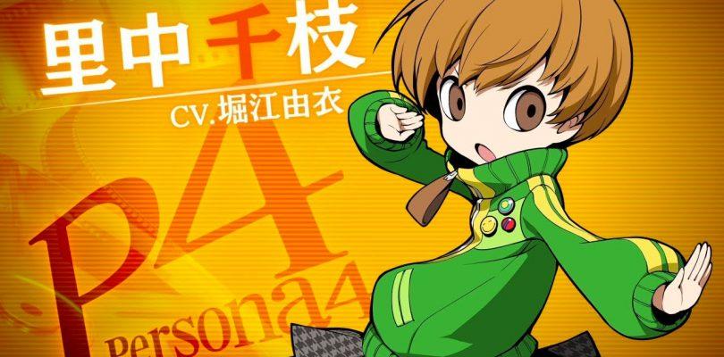 Persona Q2: New Cinema Labyrinth - Chie Satonaka