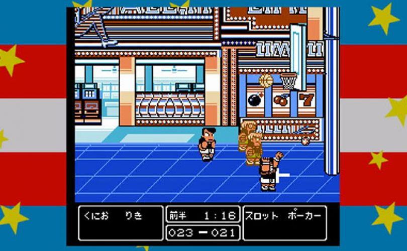 Kunio-kun: The World Classics Collection